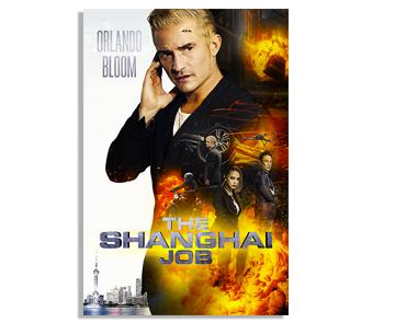 Shang_thumb